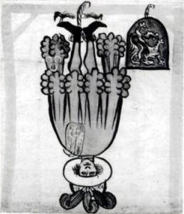 [도판 4] 뢰벤슈타인의 요한(Johann of Lo+wenstein)이 헤센의 루드비히(Ludwig of Hesse)에 대해 쓴 셸트브리페('비방문'), 1438년 11월 2일, 독일. 프랑크푸르트 암 마인 시사(市史)연구소.